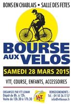Bourse_aux_vélos_15_1_